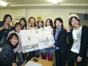 朝日新聞に掲載された!_mini